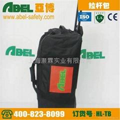 Positive pressure 3L carbon fiber air