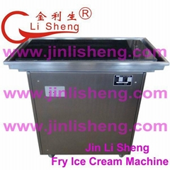 Jin Li Sheng CB-100 -2 Cold Stone Marble Slab Top Fry Ice Cream Machine
