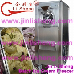 YB-40 Gelato Machine / Hard Ice Cream Machine / Batch Freezer