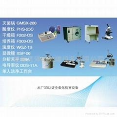 水厂QS认证全套设备