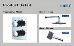 Concealed thermostatic shower set