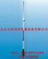 北京DYM-1型動槽式水銀氣壓
