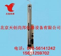 DYB-3型双管水银压力计