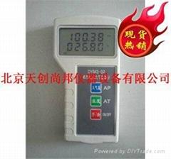 LTF-302智能數字溫濕度大氣壓表