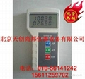 LTF-302智能數字溫濕度大氣壓表 4