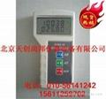 LTF-302智能數字溫濕度大氣壓表 5
