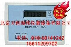 FYP-1数字精密气压表