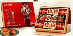 廣州粵皇美好家園月餅禮盒975克