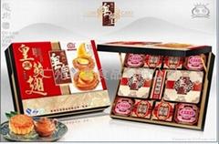 廣州粵皇皇庭鮑翅月餅禮盒1.4千克