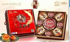 廣州粵皇八星耀月月餅禮盒1.1千克