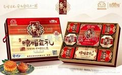 廣州粵皇禧福金禮月餅禮盒950克