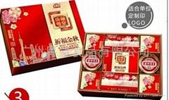 廣州粵皇祈福金秋月餅禮盒900克