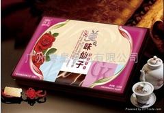 廣州粵皇美味仙子玫瑰花月餅500克