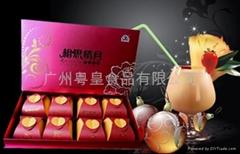 廣州粵皇相思情月月餅禮盒610克