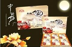 廣州粵皇幸福人家月餅禮盒600克