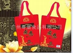 廣州粵皇誠意感恩月餅禮盒550克