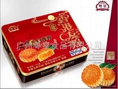 廣州粵皇金裝雙黃白蓮蓉組合月餅600克