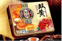 廣州粵皇誠果雙黃白蓮蓉組合月餅600克