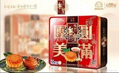 廣州粵皇蛋黃白蓮蓉組合月餅408克