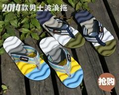 2014 Top Fashion PVC Men Slipper (LH-129)