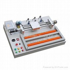 Motion Control Trainer (DC motor)