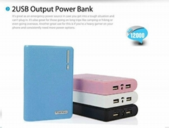 Wallet style power bank 12000mah With LED Lighting External Battery for Ipad PC