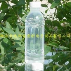 PP Plastic Bottle