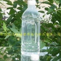 塑料耐高温健康饮料水瓶1000ml