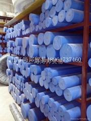 韩国进口MC901蓝色尼龙棒