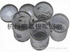 杜邦17F银浆