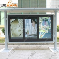 Outdoor LCD advertising display for outdoor advertising