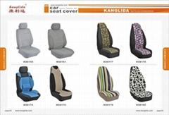 automobile seat cover