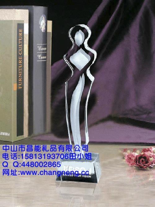 中山水晶獎杯 3