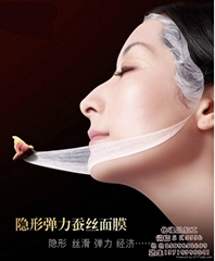 長效美白鎖水蠶絲面膜加工 保濕修護緊緻補水抗斑潤滑肌膚oem
