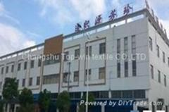 Changshu Top-win textile CO.,LTD