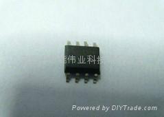 高达1A的可编程充电电流芯片