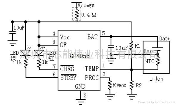 高达1A的可编程充电电流芯片 2