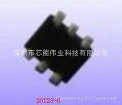 大电流3.7V升5V 1A电流升压芯片