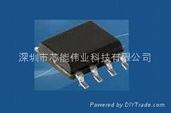 大功率LED升压驱动ic