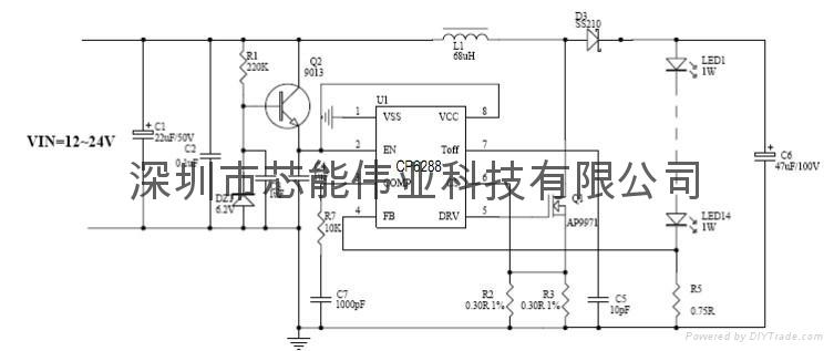 大功率LED升压驱动ic 2