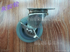 75mm Gray Rubber Casters(Swivel With Brake)