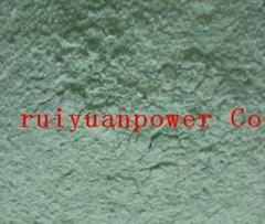 Battery grade nickel sulfate