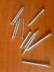 #45 concrete nail manufactory