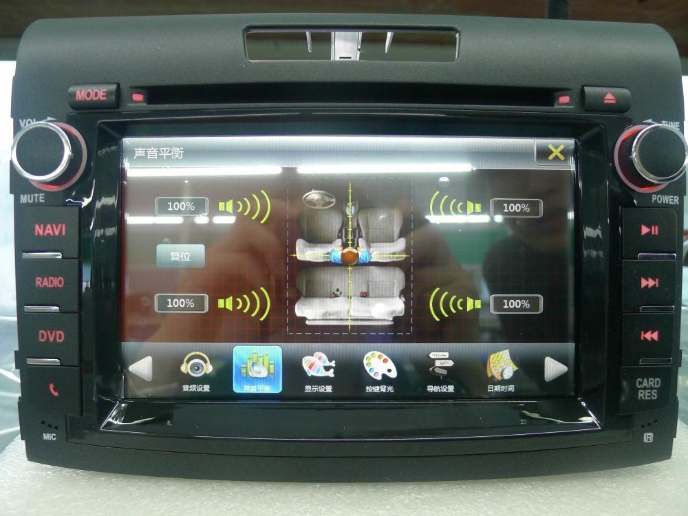 honda 2012 crv auto navigation system dt3245s h h. Black Bedroom Furniture Sets. Home Design Ideas