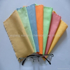 Quick-dry Suede Cleaning Cloth