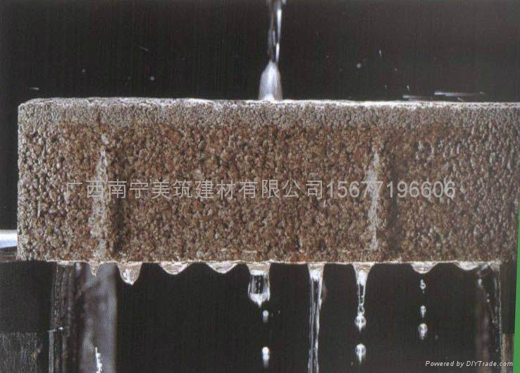 生態陶瓷透水磚 1