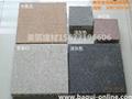 生態陶瓷透水磚 2