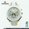 深圳手錶廠家專業生產中高檔套裝