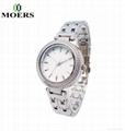 手錶廠家專業合金表訂製女士禮品手錶套裝休閑時尚表 1