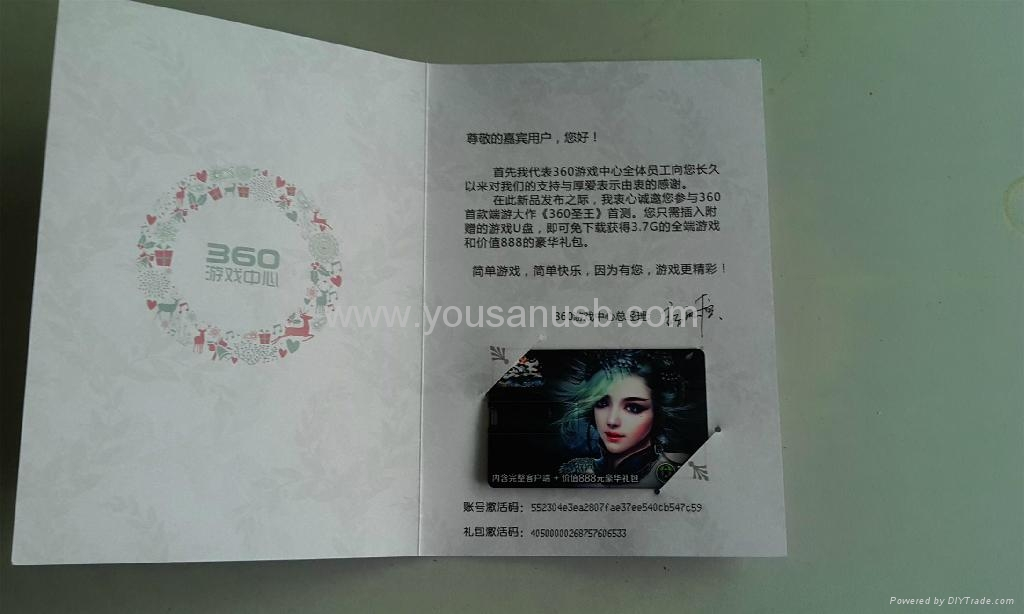 Online game company promotional credit card usb 2